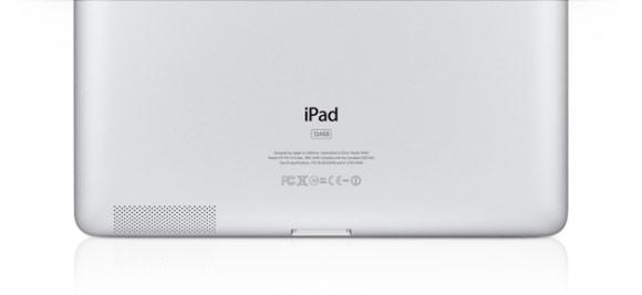Девайс Apple на 128 ГБ — это iPad 4-го поколения