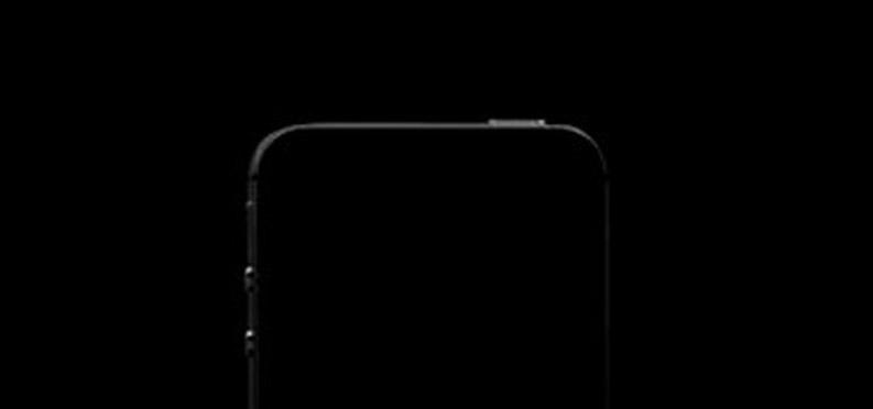 В этом году Apple представит новый iPhone