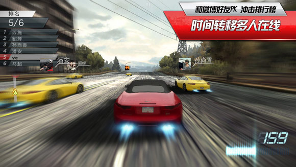 В китайском App Store обнаружена бесплатная NFS Most Wanted а-ля Real Racing 3
