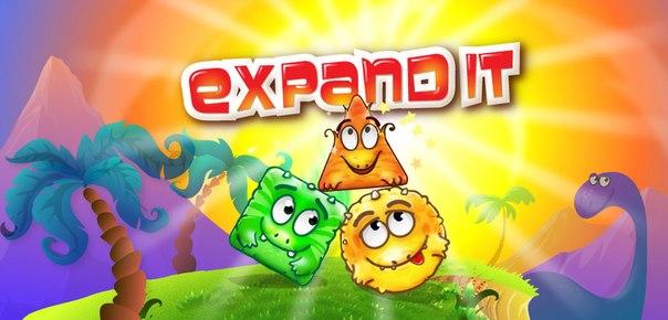 Expand It. В поисках волшебной радуги