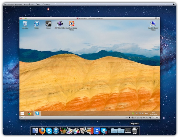 Parallels Desktop 8. Windows 8 на Mac без забот