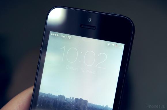 Как на айфон 4 сделать панорамное фото