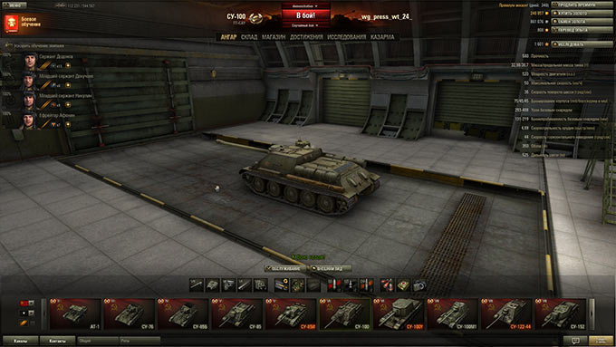 World of tanks blitz лучший танк