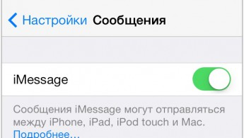 imessage-ios-7-problems