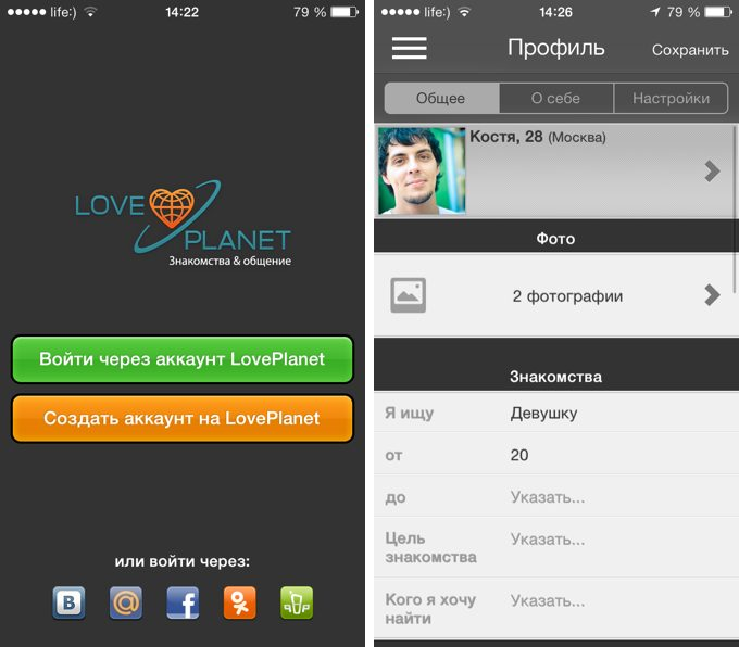 5 loveplanet ios