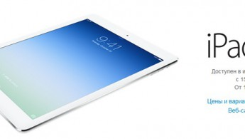 ipad-air-russia-prices-1