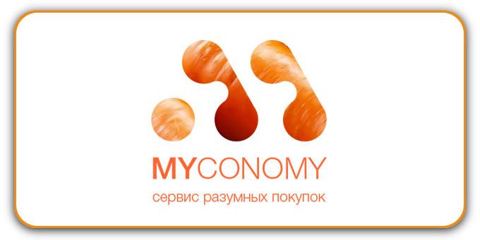 Myconomy. Список покупок, который помогает