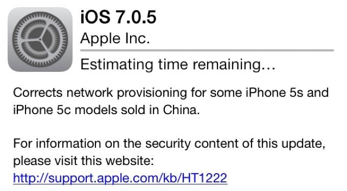 Вышла iOS 7.0.5 (Обновлено)