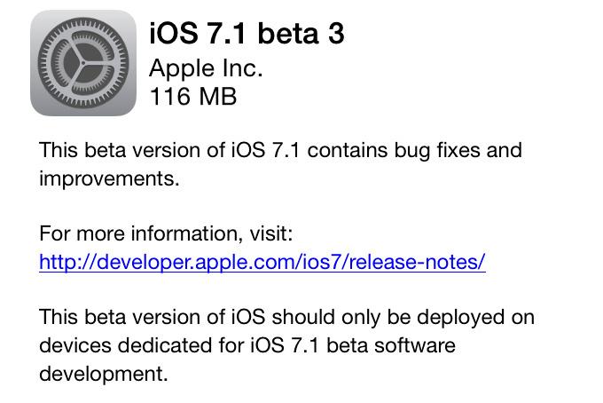 Вышла iOS 7.1 beta 3 с незначительными исправлениями [Обновлено]
