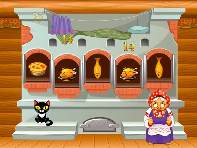В контакте азартные игры лягушки пробки сейфы бесплатные игровые автоматы авто