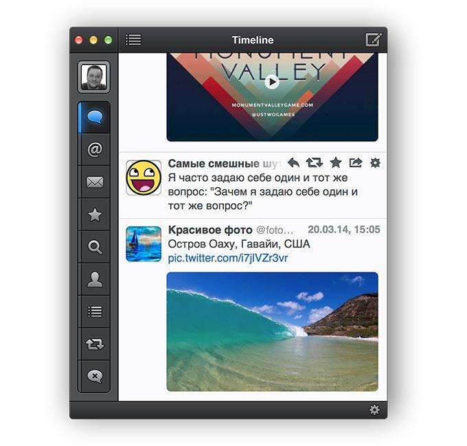 Tweetbot для Mac обзавелся большими превью изображений