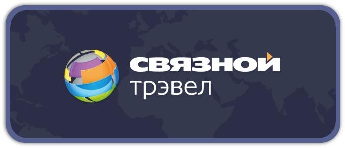 Выбирайте авиабилеты из Баку в Стамбул от 149 AZN