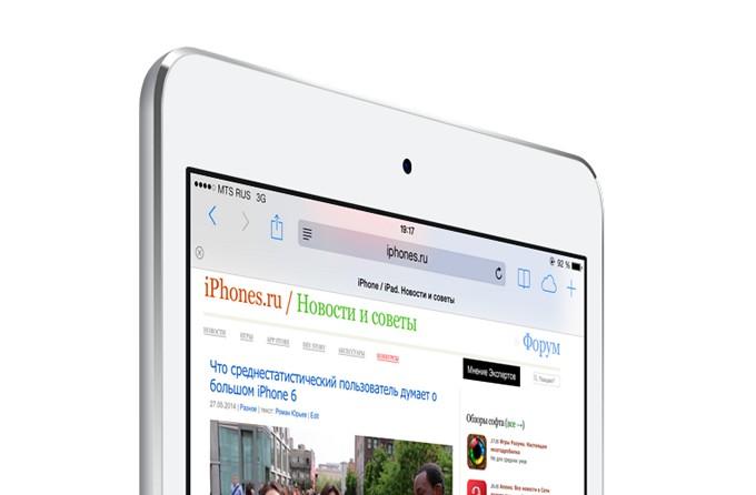 МТС Планшет Онлайн. Интернет для iPad за 5 рублей в день