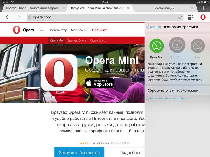 OperaMINI3