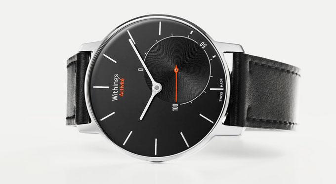 Withings Activité – стильные часы c встроенными спортивными функциями