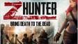 Z Hunter. Охотник на зомби