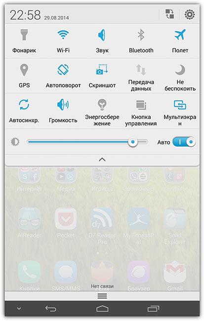 16-Huawei-X1-7-InUse
