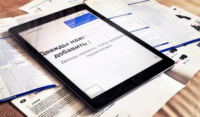 Офисное обновление от Google: выход Slides и альтернатива Office 365 в виде Docs и Sheets