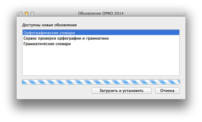 03-ORFO-2014-Update