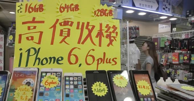 03-iPhone-6-China-Black-Market