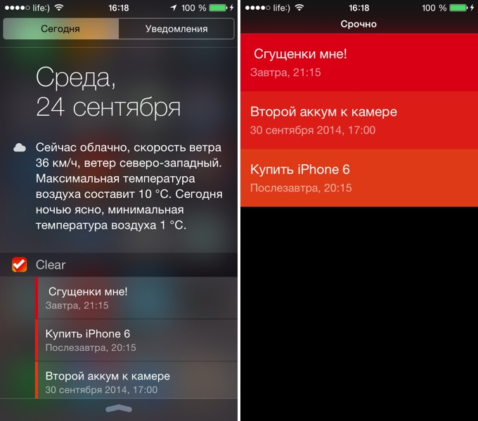 Clear. Совместимость с iOS 8 + виджет