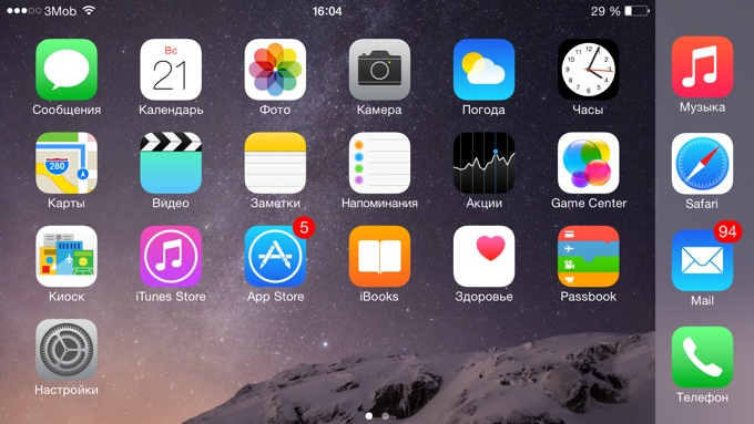 iPhone6-review29