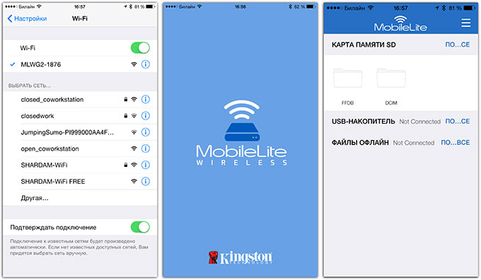 09-MobileLite-Wireless-G2