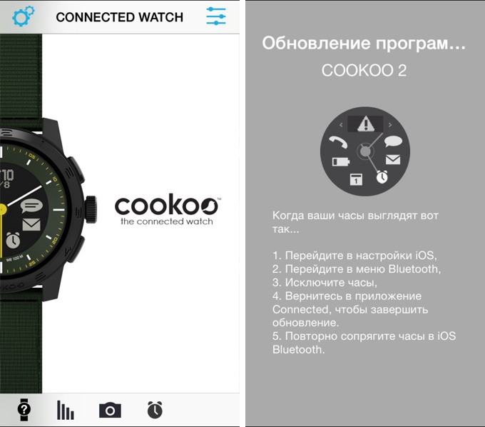 cookoo-watch2-review15