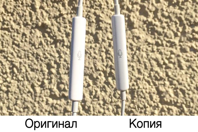 Сравнение EarPods  оригинал или китайская копия  Инструкция покупателя ec3c1064e5b02