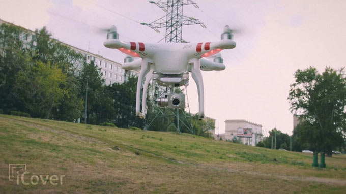 iCoverDrone14