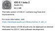 iOS 8.1 Beta 2 вышла для разработчиков