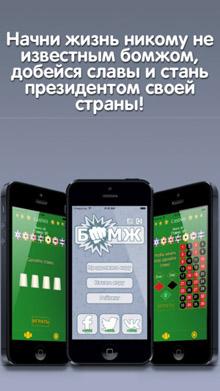 simulator-zhini-small-1