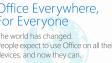Microsoft Office для iPhone и iPad теперь с бесплатным редактированием