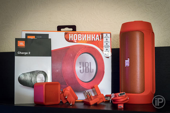 Jbl charge 2 red for Housse jbl charge 2