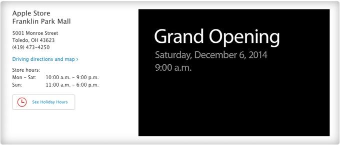 Новый Apple Store в Толидо откроется в субботу