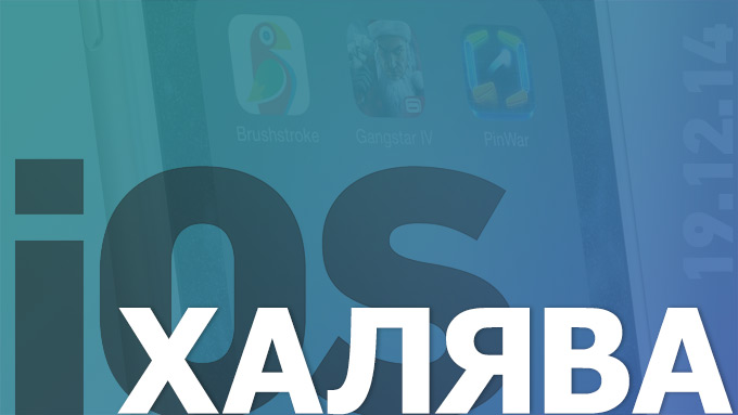 free-games-iphone191214-1