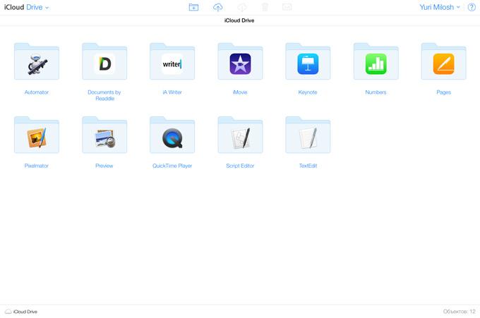 icloud-drive-web-2