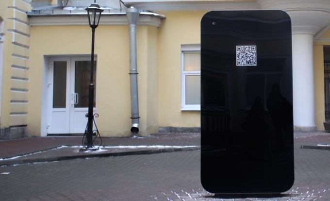 Демонтированный в Петербурге памятник Стиву Джобсу продают за 5 млн рублей