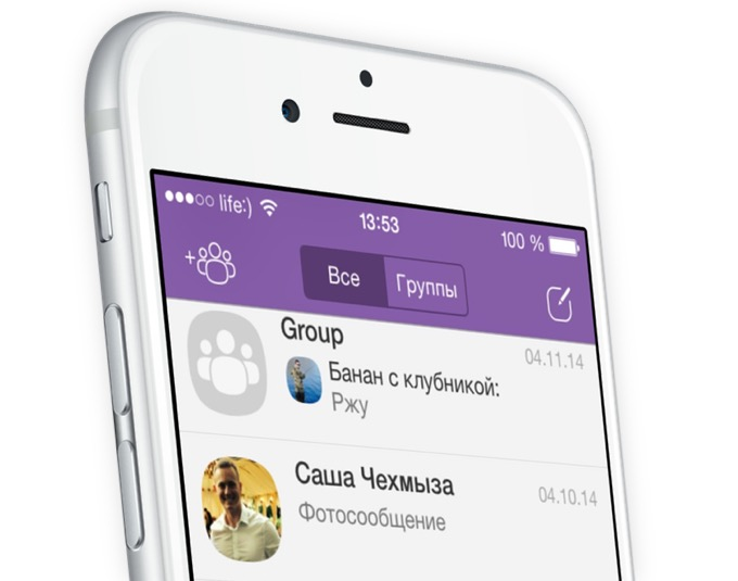 viber-review12