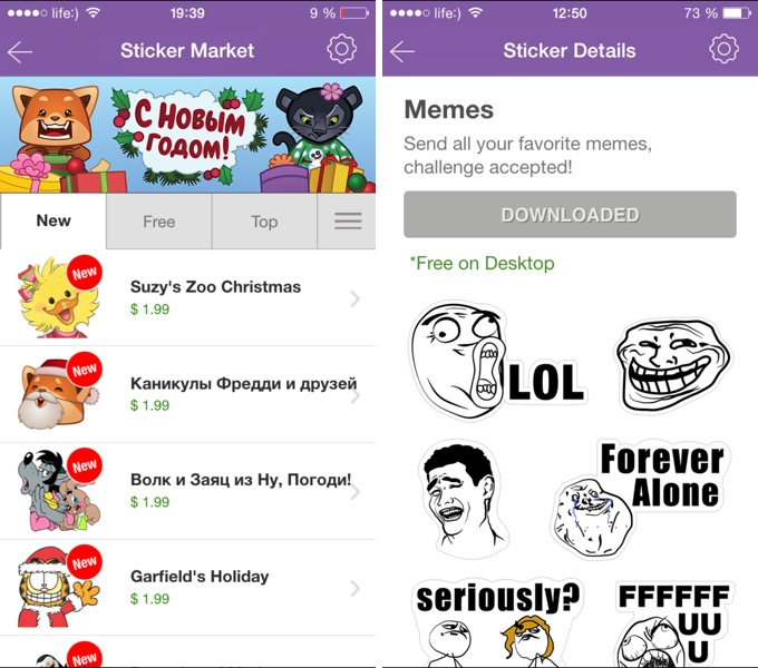 viber-review14