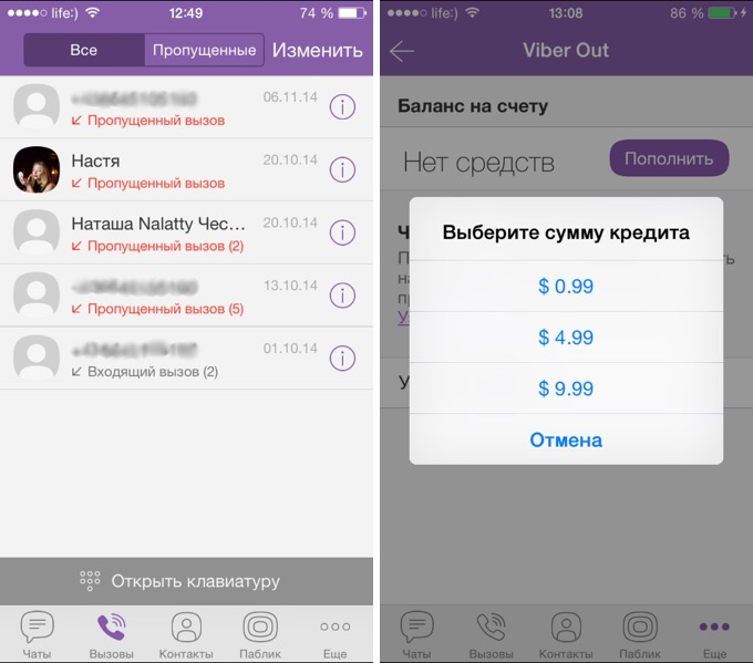 viber-review6