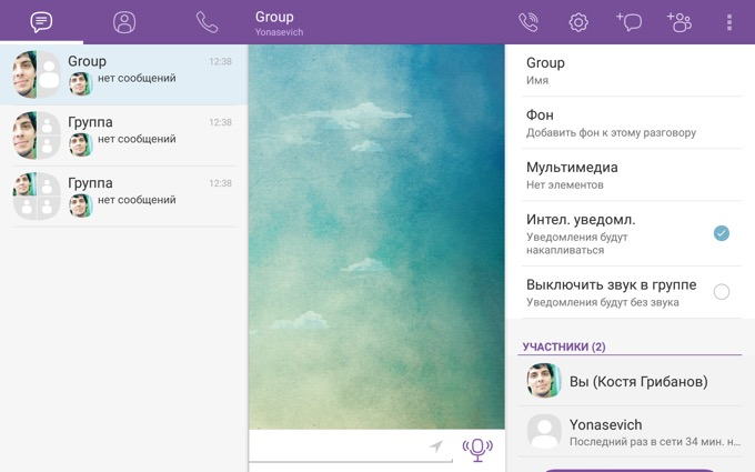 viber-review9