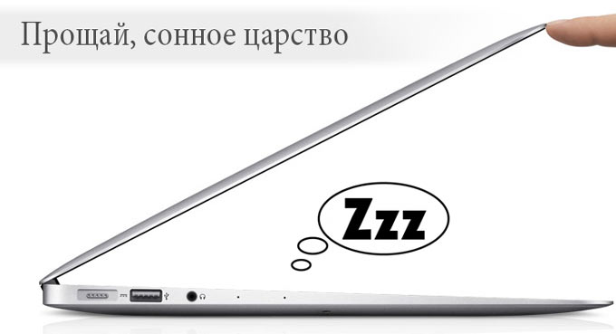 MacBookNoSleepMain