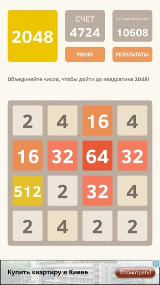 Numb_2048-2