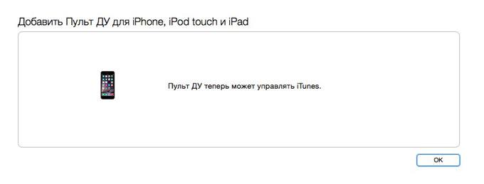 iTunes2