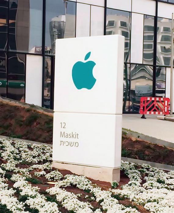 03-2-Apple-Israel-Processors