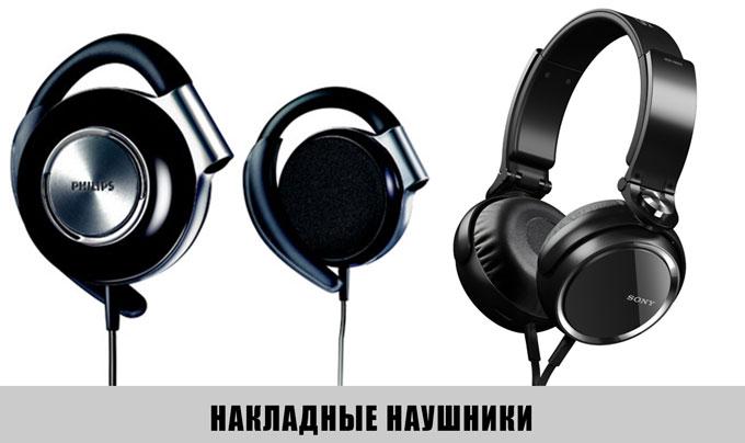 Conctruk_Naklad