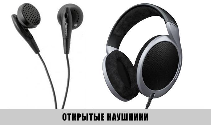 Conctruk_Otkritie