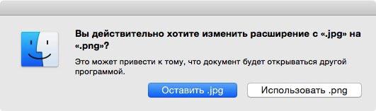 DesktopChange4