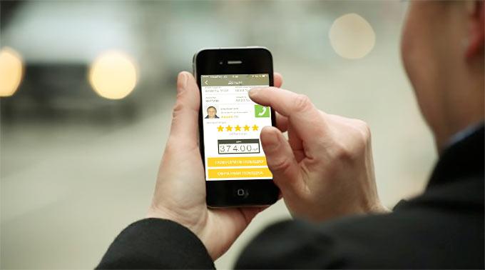 Скачать программа такси везет для водителей